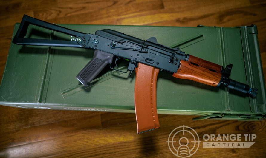 [Review] CYMA AKS-74U