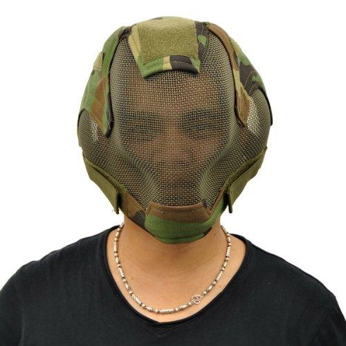Mesh full face mask